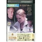 ミリオンダラーベイビー DVD レンタル版 レンタル落ち 中古 リユース