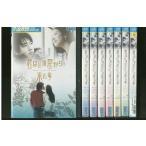 君はどの星から来たの 全8巻 DVD レンタル版 レンタル落ち 中古 リユース 全巻 全巻セット