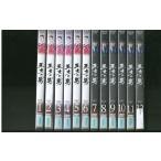 王女の男 全12巻 DVD レンタル版 レンタル落ち 中古 リユース 全巻 全巻セット