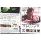 ストリングス 愛と絆の旅路 DVD レンタル版 レンタル落ち 中古 リユース