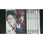 風の絵師 1〜8巻セット(未完) DVD レンタル版 レンタル落ち 中古 リユース