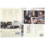 女たちは二度遊ぶ 相武紗季 小雪 DVD レンタル版 レンタル落ち 中古 リユース画像