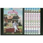 パラダイス牧場 全8巻 DVD レンタル版 中古 リユース 全巻 全巻セット