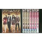ドリームハイ 2 全8巻 DVD レンタル版 レンタル落ち 中古 リユース 全巻 全巻セット