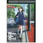 劇場版 wake up girls!七人のアイドル DVD レンタル版 レンタル落ち 中古 リユース