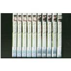 シークレット・ガーデン 全10巻 DVD レンタル版 レンタル落ち 中古 リユース 全巻 全巻セット