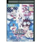 デジモンアドベンチャー02 デジモンハリケーン DVD レンタル版 レンタル落ち 中古 リユース