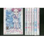 おジャ魔女どれみナイショ 全7巻 DVD レンタル版 レンタル落ち 中古 リユース 全巻 全巻セット