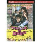 アキハバラ@DEEP 成宮寛貴 山田優 DVD レンタル版 レンタル落ち 中古 リユース