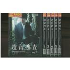遺留捜査 全6巻 上川隆也 DVD レンタル版 レンタル落ち 中古 リユース 全巻 全巻セット