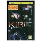 KIRI 「職業・殺し屋」外伝 釈由美子 DVD レンタル版 レンタル落ち 中古 リユース画像