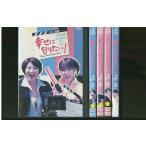 幸せになりたい 深田恭子 全5巻 DVD レンタル版 レンタル落ち 中古 リユース 全巻 全巻セット画像