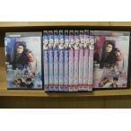ナイン 9回の時間旅行 全12巻 DVD レンタル版 レンタル落ち 中古 リユース 全巻 全巻セット