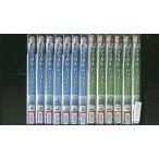 メディカル・トップチーム 1〜13巻セット(未完) DVD レンタル版 レンタル落ち 中古 リユース