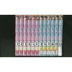 ずる賢いバツイチの恋 全12巻 DVD レンタル版 レンタル落ち 中古 リユース 全巻 全巻セット