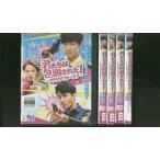 君たちは包囲された 5巻セット(未完) DVD レンタル版 レンタル落ち 中古 リユース