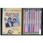 偉大な遺産 全9巻 DVD レンタル版 レンタル落ち 中古 リユース 全巻 全巻セット