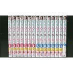 ジキルとハイドに恋した私 全15巻 DVD レンタル版 レンタル落ち 中古 リユース 全巻 全巻セット