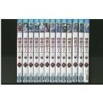 精霊の守り人 全13巻 DVD レンタル版 レンタル落ち 中古 リユース 全巻 全巻セット