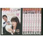 ラブ・トレジャー 全9巻 DVD レンタル版 レンタル落ち 中古 リユース 全巻 全巻セット