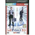 レポゼッション・メン DVD レンタル版 レンタル落ち 中古 リユース画像