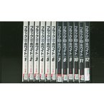 ブラック&ホワイト ノーカット完全版 全12巻 DVD レンタル版 レンタル落ち 中古 リユース 全巻 全巻セット