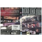 DEAD END RUN 伊勢谷友介 永瀬正敏 DVD レンタル版 レンタル落ち 中古 リユース