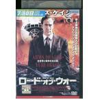 ロードオブウォー DVD レンタル版 レンタル落ち 中古 リユース
