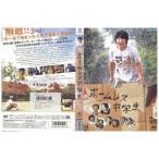 ホームレス中学生 小池徹平 池脇千鶴 DVD レンタル版 レンタル落ち 中古 リユース