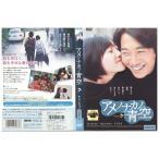 アメノナカノ青空 キム・レウォン DVD レンタル版 レンタル落ち 中古 リユース