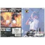 セーラー服と機関銃 完璧版 薬師丸ひろ子 DVD レンタル版 レンタル落ち 中古 リユース