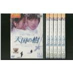 天国の樹 全6巻 DVD レンタル版 レンタル落ち 中古 リユース 全巻 全巻セット