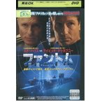 ファントム 開戦前夜 DVD レンタル版 レンタル落ち 中古 リユース
