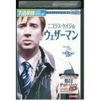 ニコラス・ケイジのウェザーマン DVD レンタル版 レンタル落ち 中古 リユース画像