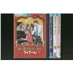 のだめカンタービレ フィナーレ 全4巻 DVD レンタル版 レンタル落ち 中古 リユース 全巻 全巻セット