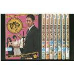 無敵の新入社員 全8巻 DVD レンタル版 レンタル落ち 中古 リユース 全巻 全巻セット