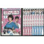 シティーホール 全10巻 DVD レンタル版 レンタル落ち 中古 リユース 全巻 全巻セット