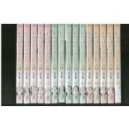 レディプレジデント 大物 全15巻 DVD レンタル版 レンタル落ち 中古 リユース 全巻 全巻セット