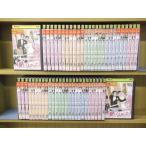 愛してよかった 全54巻 DVD レンタル版 レンタル落ち 中古 リユース 全巻 全巻セット