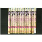 私の恋愛のすべて 全12巻 DVD レンタル版 レンタル落ち 中古 リユース 全巻 全巻セット