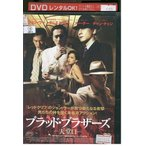 ブラッド・ブラザーズ 天堂口 DVD レンタル版 レンタル落ち 中古 リユース