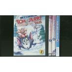トムとジェリー テイルズ 1〜4巻セット(未完) DVD レンタル版 レンタル落ち 中古 リユース