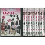 ロマンスタウン 全10巻 DVD レンタル版 レンタル落ち 中古 リユース 全巻 全巻セット