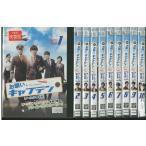 お願い、キャプテン 全10巻 DVD レンタル版 レンタル落ち 中古 リユース 全巻 全巻セット