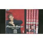 プリズンブレイク シーズン3  1〜6巻セット(未完) DVD レンタル版 レンタル落ち 中古 リユース