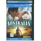 オーストラリア ブルーレイ BD Bru-ray レンタル版 レンタル落ち 中古 リユース