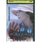 ザ・コテージ 安田美沙子  DVD レンタル版 レンタル落ち 中古 リユース