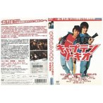 キャプテントキオ ウエンツ瑛士 中尾明慶 DVD レンタル版...