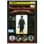 DVD Charlie Chaplin チャーリー・チャップリン メモリアルコレクション? レンタル落ち FFF08825