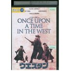 DVD ウエスタン セルジオ・レオーネ レンタル落ち GGG03601